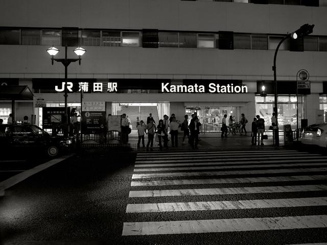 Kamata Station (R0010891)