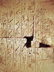 Hiéroglyphes
