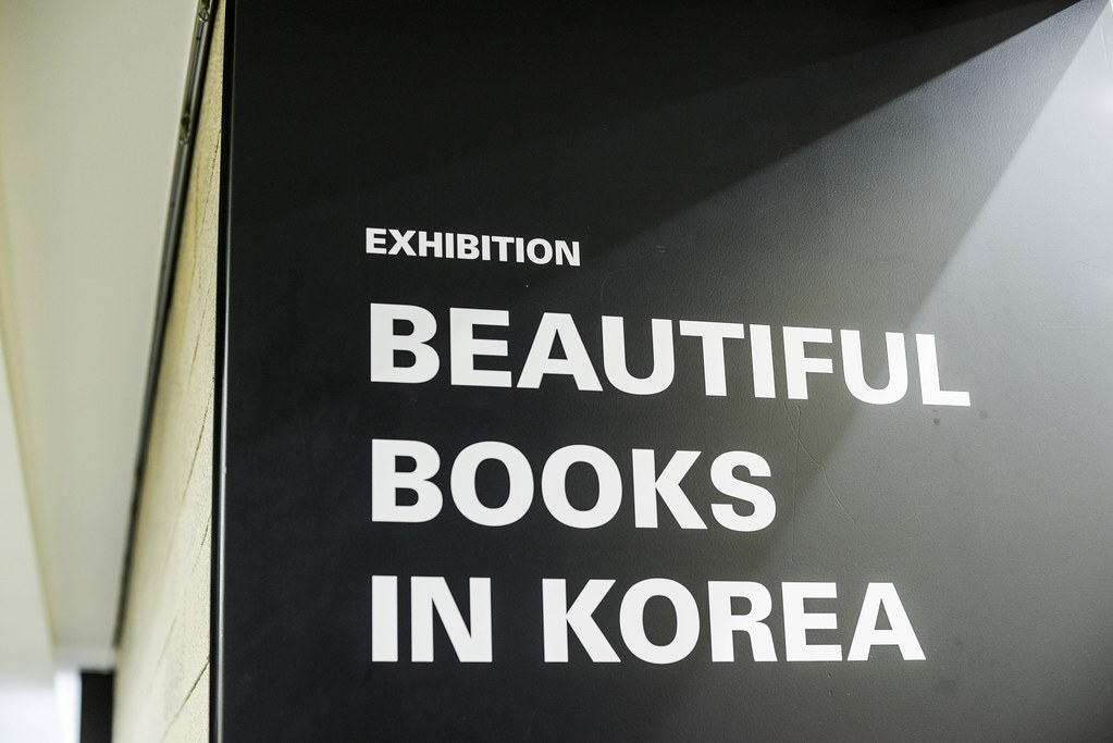 20120922-TOKYO ART BOOK FAIR 2012 9-22 119