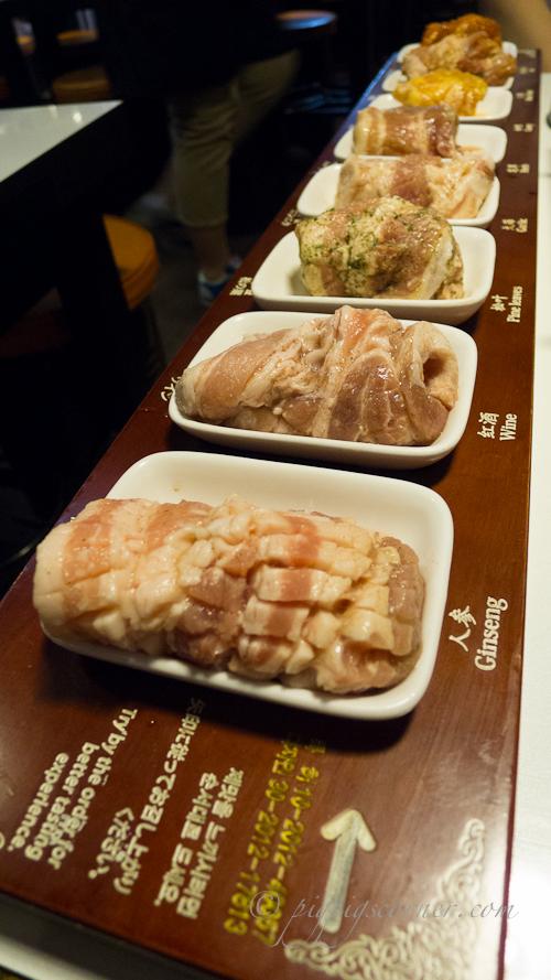 Palsaek Samgyeopsal (팔색 삼겹살) 8 flavour pork