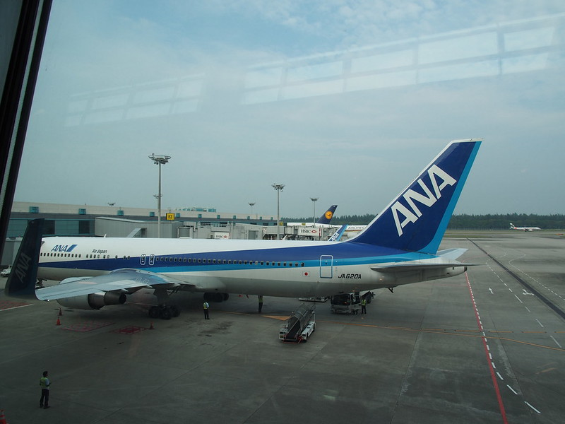 ANA767, Changi AP in Sigapore