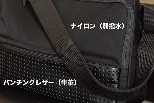 hiraku_PC_bag_09