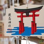 Ema Board of Miyajima Torii - Japan
