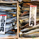 Dried Fish at Nishiki Market - Kyoto, Japan