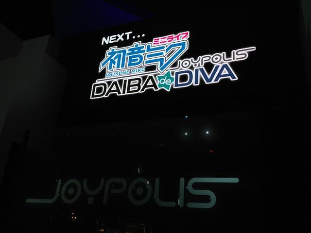 お台場ジョイポリス 初音ミク ミニライブ 直前