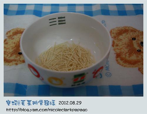 莧菜排骨麵線3