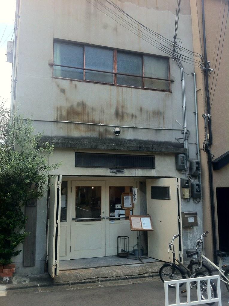 京都界隈・仏光寺・八田寮