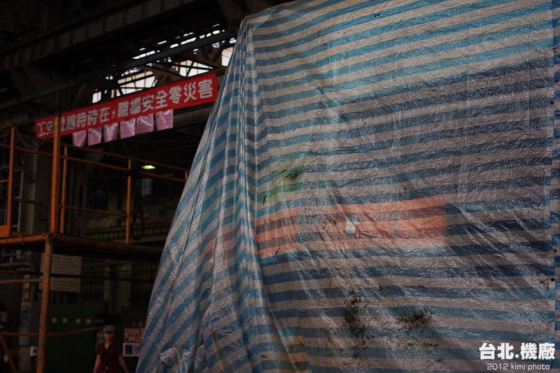 機身濾鏡 . 台北機廠