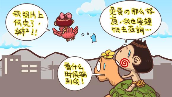中華電信網路文-04