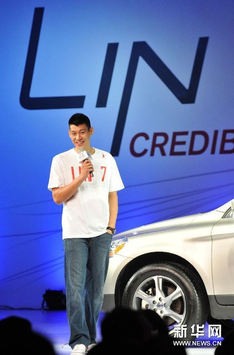 September 1st, 2012 - Jeremy Lin at a Volvo event in the Taipei World Trade Center Exhibition Center