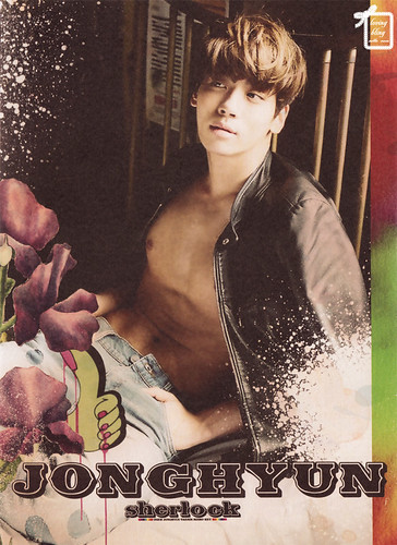 SHINee - Album Photobook (12)