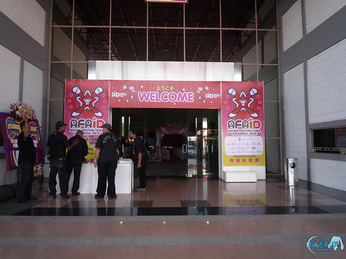 Entering the exhibition hall