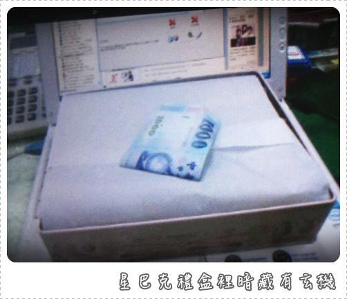 2012-星巴克禮盒有玄機
