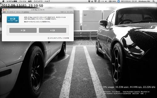 スクリーンショット 2012-09-11 23.10.50