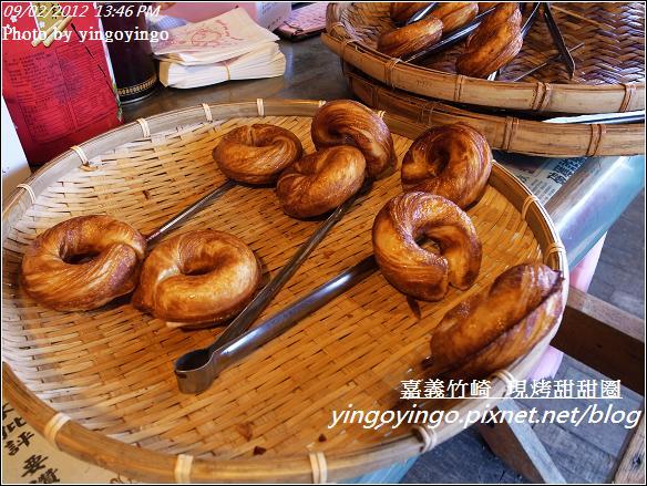 嘉義竹崎_現烤甜甜圈20120902_R0071209