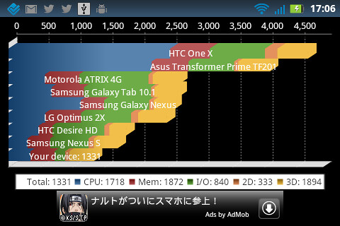 device-2012-09-16-170635