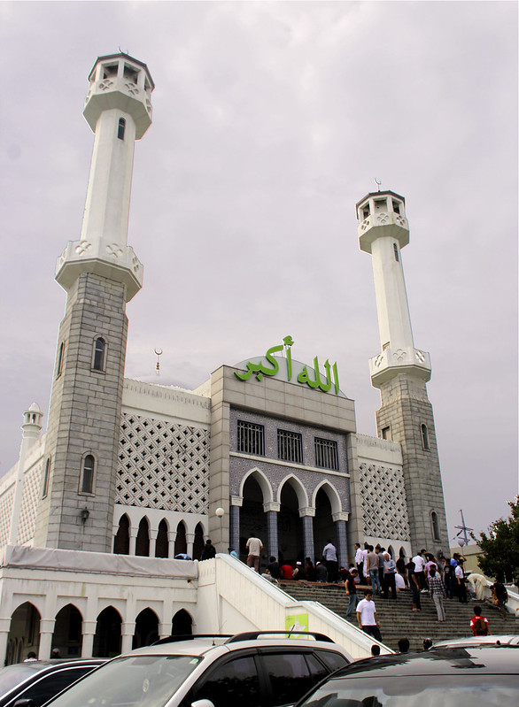 Seoul Grand Mosque