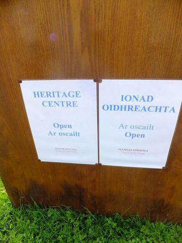 Castleblakeney COI Heritage Centre (3)