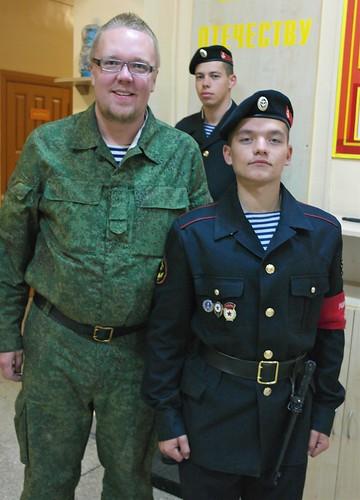 Ян Фоменко