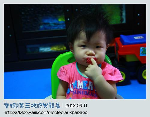 吃火龍果18