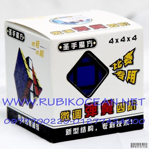 Rubik 4x4x4 Shengshou