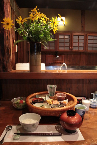 Hotel Noshi-yu at Kurokawa のし湯