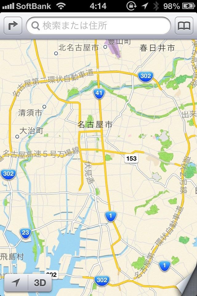 iOS6名古屋市