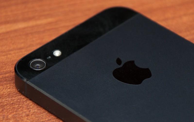 iPhone 5 Sapphire Camera