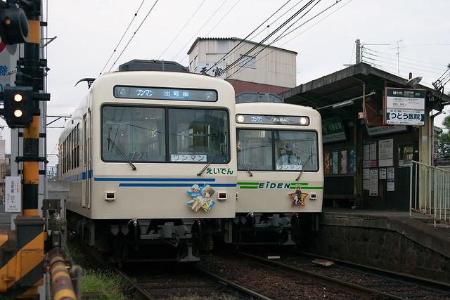 PO6F1712