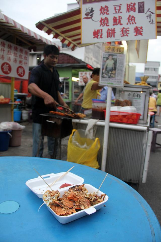 Penang-Style Malaysian Rojak