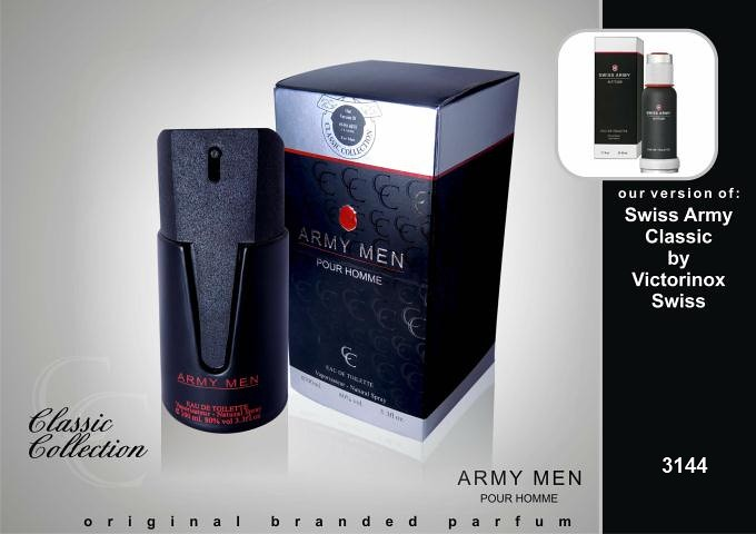 00Our Of Army Pour Homme12 Version Swiss 3144 Flickr UVqpLMSzG