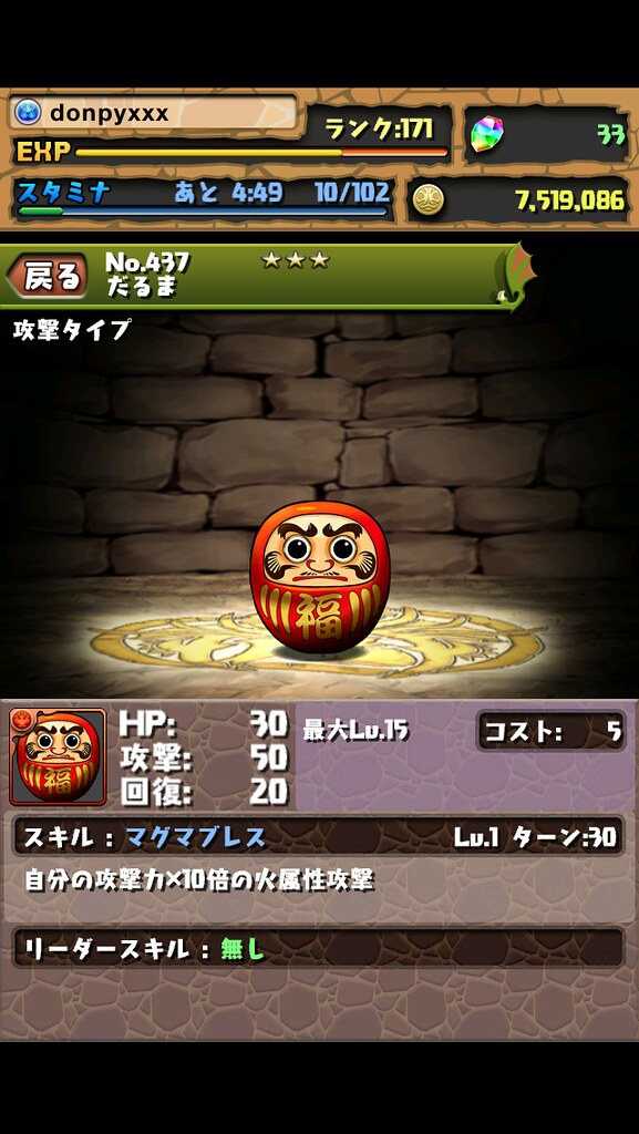 20121008004603