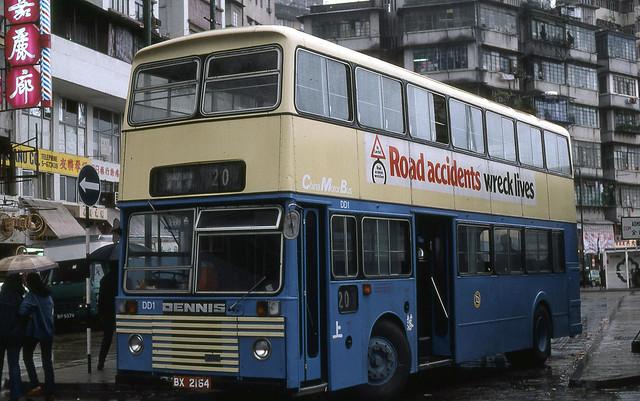 DJL HONG KONG 2  166