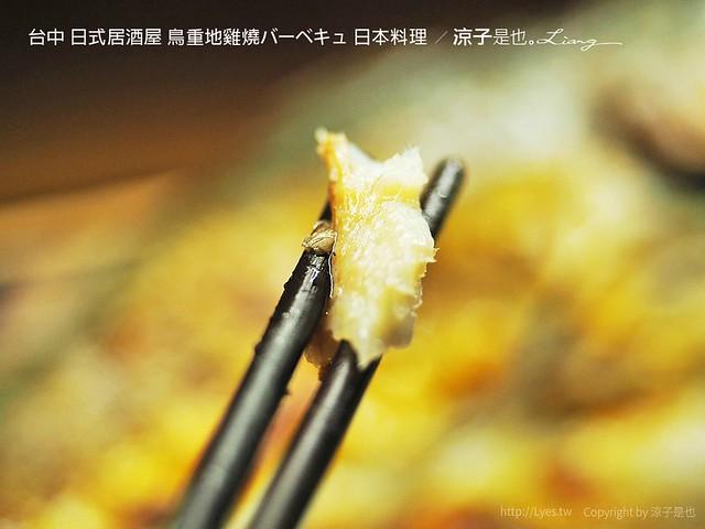 台中 日式居酒屋 鳥重地雞燒バーベキュ 日本料理 55