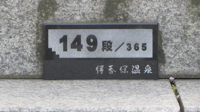 IMG_1859