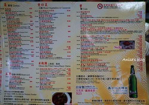 香港美食東寶小館_032