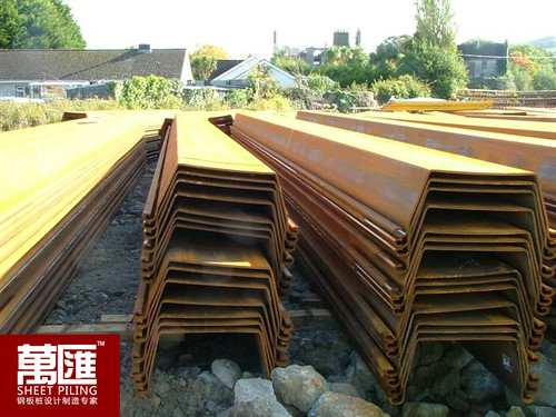 wanhui steel sheet pile, sheet pile supplier, steel sheet pile suppliersheet pile supplier