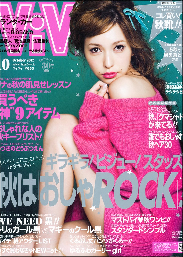 VIVI-10-2012_01