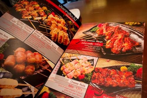 Tudari Korean Food