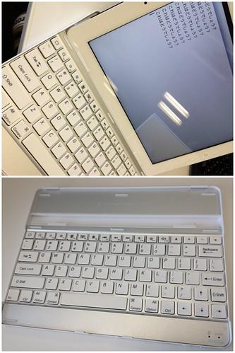 iPadキーボードつきケース