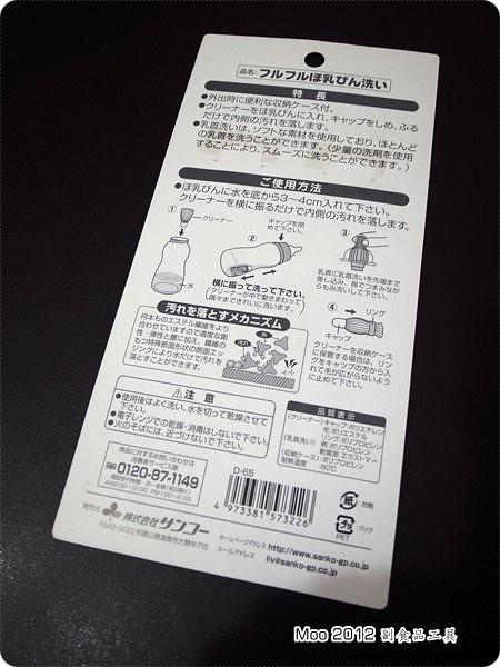 akachan阿卡將攜帶式魔法奶瓶刷組