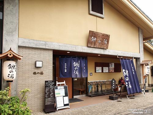 2012_Summer_Kansai_Japan_Day2-72