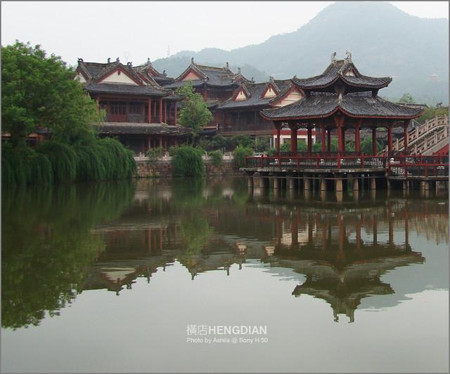 中國行2012_D549