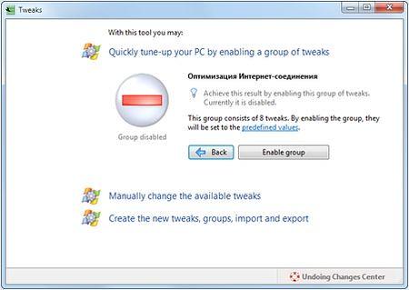 редактор реестра Reg Organizer 6.0