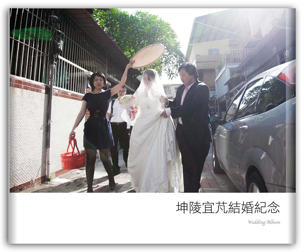20120721坤陵宜芃結婚紀念-1