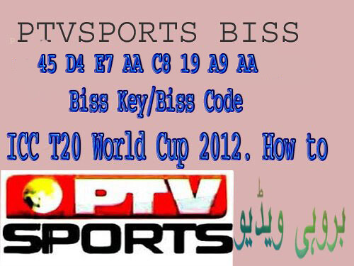 ptv sports new Biss Key 29500