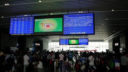 Time Board: Suzhou High Speed Train Station