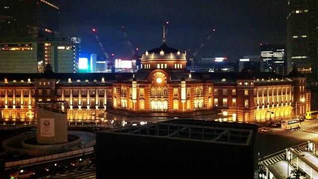 Tokyo station at night.