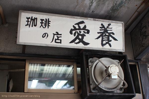 20120929_TokyoConcert_0105 f