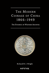 Modern Coinage of China